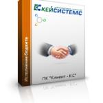 client_cs
