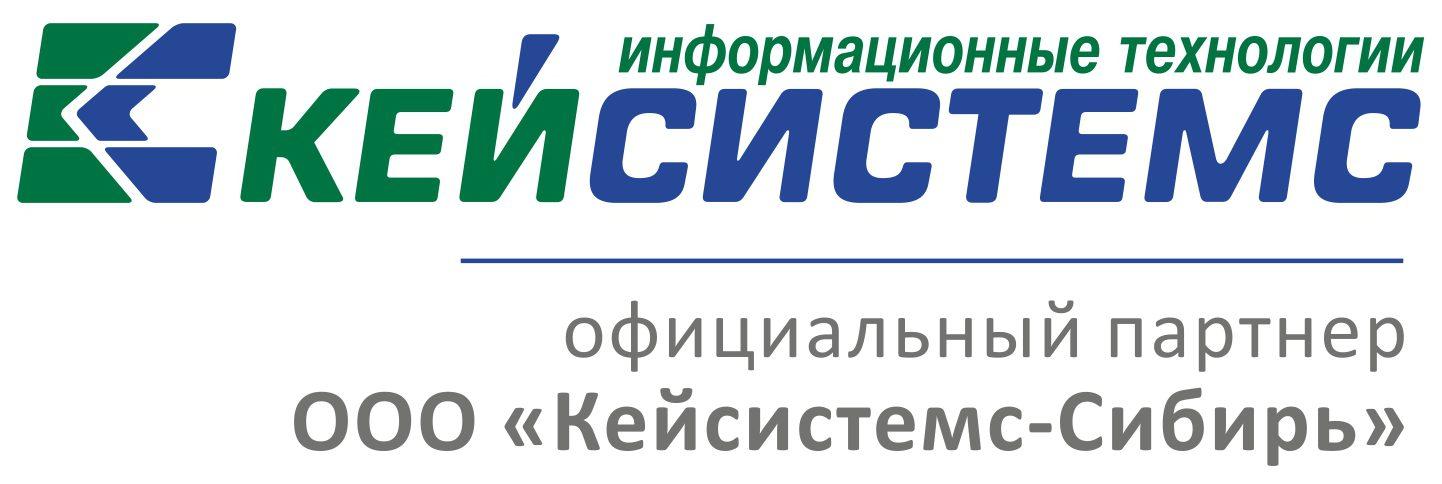 keysib.ru